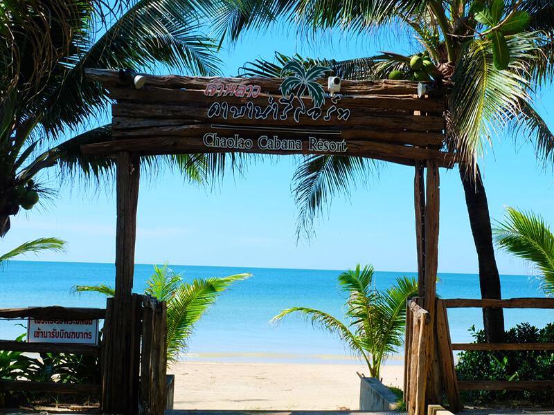 Chaolao Cabana Resort Chaolao_Cabana_12