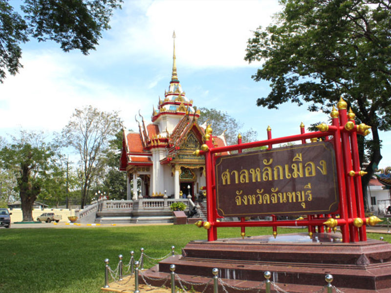 Chaolao Cabana Resort Chanthaburi City Pillar Shrine