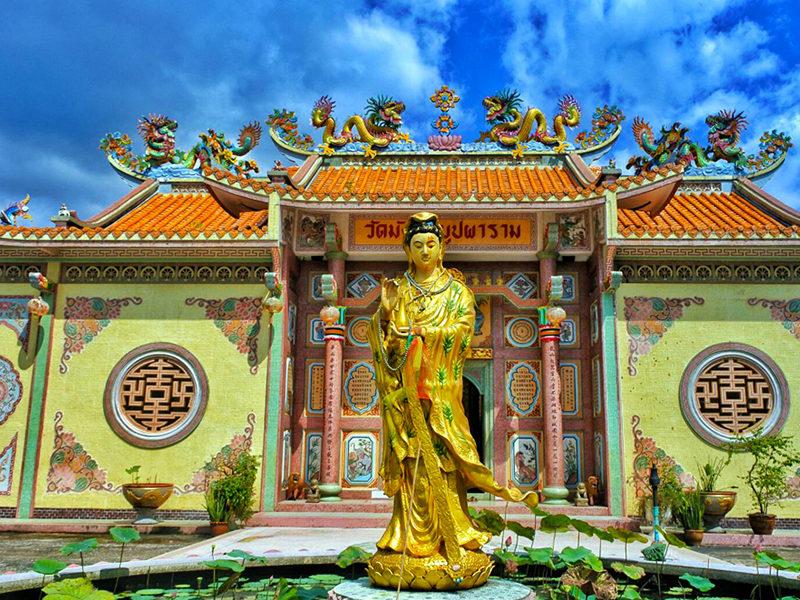 Chaolao Cabana Resort Wat Mungorn Bupharam (Buddhist Temple)
